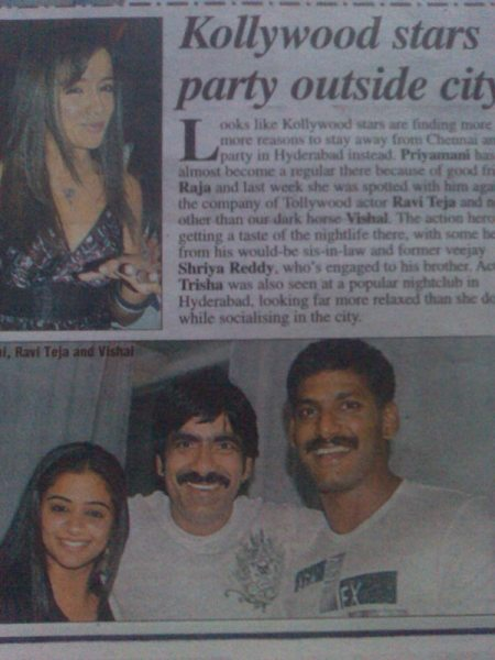 trisha-party-hyderabad