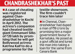 Chandrasekars past duping