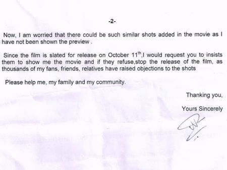 Nazriy-complaint-letter3