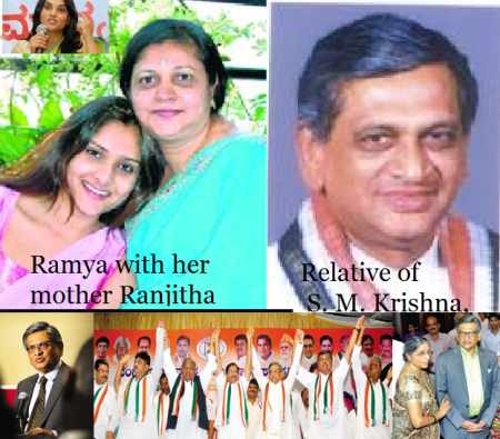 Ramya, mother Ranjitha and S M Krishna