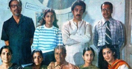 Kamal family, it is real