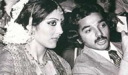 Vani with Kamal