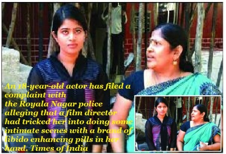 Mother complains to police for using daughter for shady scenes