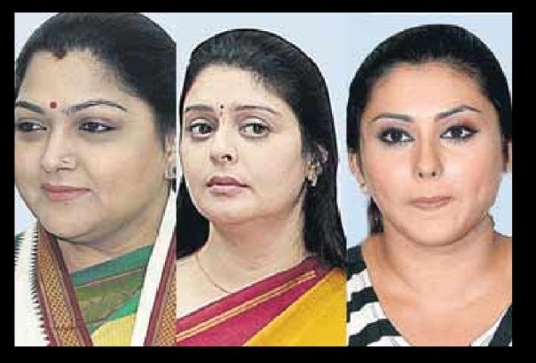 குஷ்பு, நக்மா, நமீதா - தாங்குமா காங்கிரஸ்