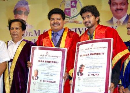 shankar-vijay-mgr-university