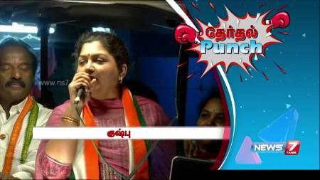 குமரி அனந்தன், குஷ்பு பிரச்சாரம்