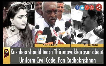 kushboo-supports-ucc-puthiya-thalaimurai-pon-says-she-should-teach-tirivavu