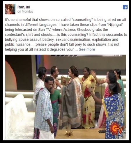 ranjani-facebook-comments-against-khusboo