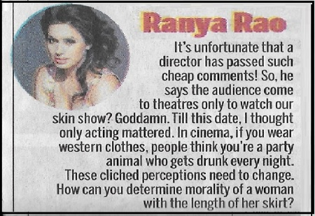 ranya-rao-response-to-suraaj