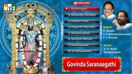 spb-kjj-govinda-saranagati