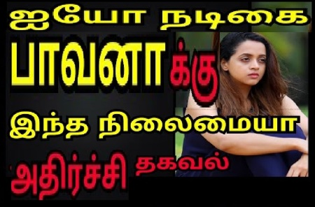 women-travelling-in-a-car-be-careful-bhavana-incidence