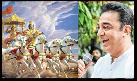 Mahabharat - Kamal Hassans arrogance