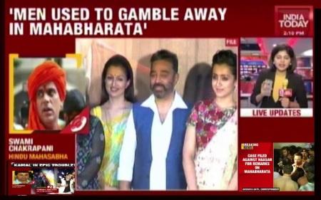 Mahabharat - Kamal Hassans blabber reached all-complaint