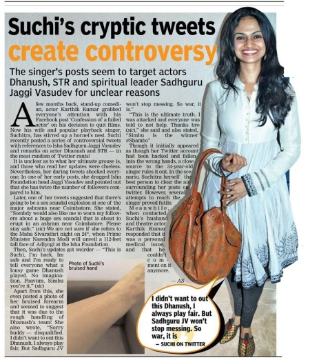 suchitra-news-cutting