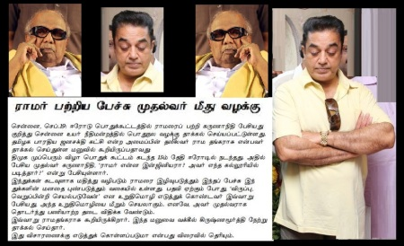 Kamal Hassan - agreeing with Karu