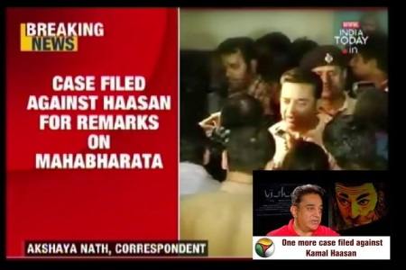Kamal Hassan - complaint filed