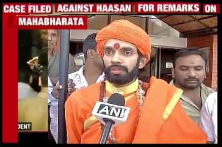 Kamal Hassan - Pranavananda complaint filed