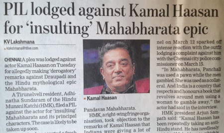 Mahabharat - Kamal Hassans blabber reached all-PIL
