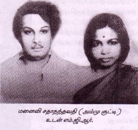 MGR - wife Sadanandavati - ammukutti