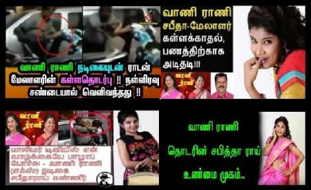 internet campaign about Sabita Rai