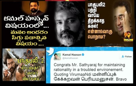 Kamal Hasan negative freaction against Bahubali