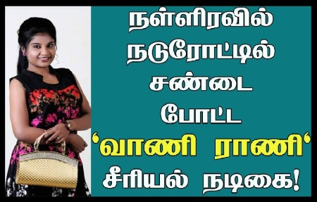 Sabita Rai - Polymer News - controversy-Sukumaran