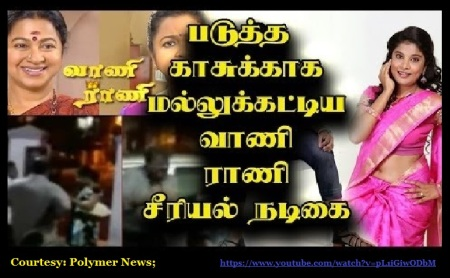 Sabita Rai - Polymer News created controversy