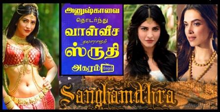 Sangamitra - sruti Hassan