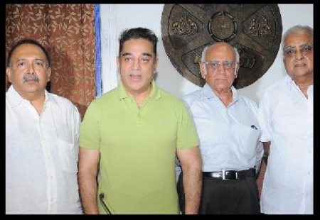 GST Kamal Hassan- and others
