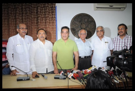 GST Kamal Hassan- Suresh and others