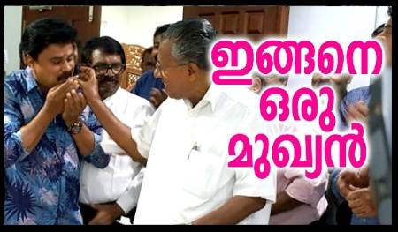 Bhavana case - Dileep - Pinarai Vijayan