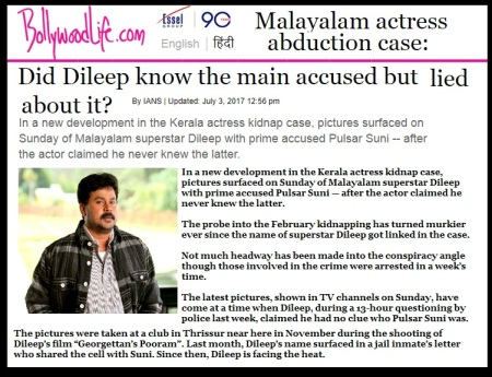Bhavana case - Pulsar Suni selfie with Dilip actor- is he lying