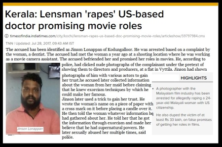 Jinson Lonappan - raped Dentist actress 28-07-2017-2-TOI