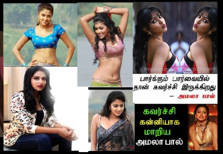 Amala Paul - aiming at what