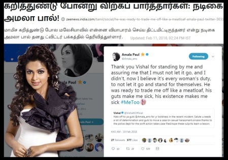 Amala Paul twitter thanks to Vishal-Z news