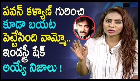 Casting couch - Sri Reddy on Pawan Kalyan