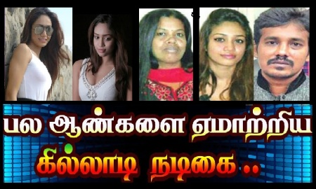 Chennai prostitution- actresses arrested-2