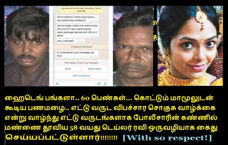 Chennai prostitution- Annanagar arrest-2
